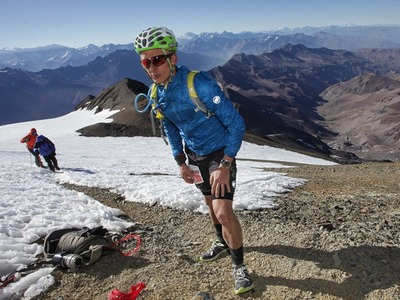 Andes Infernal Ultra Skyrunning